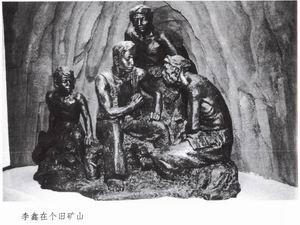 中国锡都-云南个旧