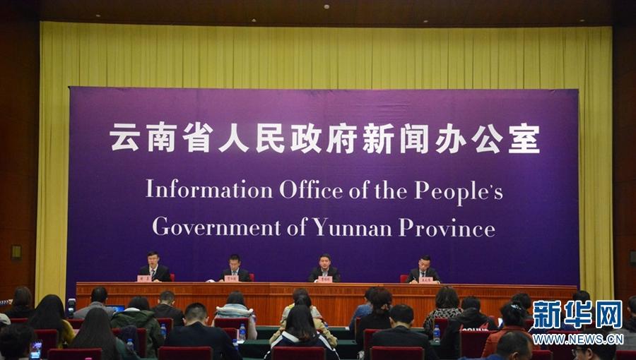 中国(昆明)国际大健康养生养老产业博览会将于10月启幕