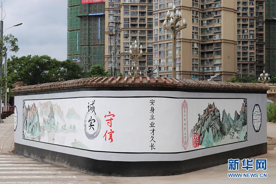 """云南安��匠心�L制6000平方米公益文明""""��卷"""""""
