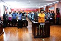 6月26日呈贡区法院张加华运输毒品案