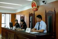 7月7日14:00呈贡区法院侵害生命权健康权案