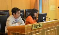 11月18日14:00 盘龙法院财产损害赔偿纠纷