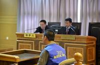 11月20日14:00盘龙法院故意伤害案