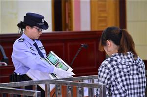 10月29日15:30个旧市法院被告人孙雨乐诈骗案