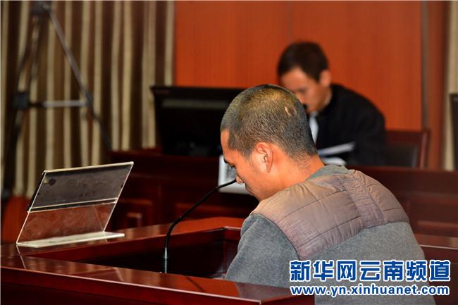 12月4日上午10:00呈贡区法院阳厚军盗窃案