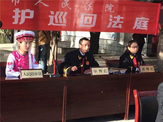 11月27日上午10:00大理市法院赵富琴张国利非法捕捞水产品案