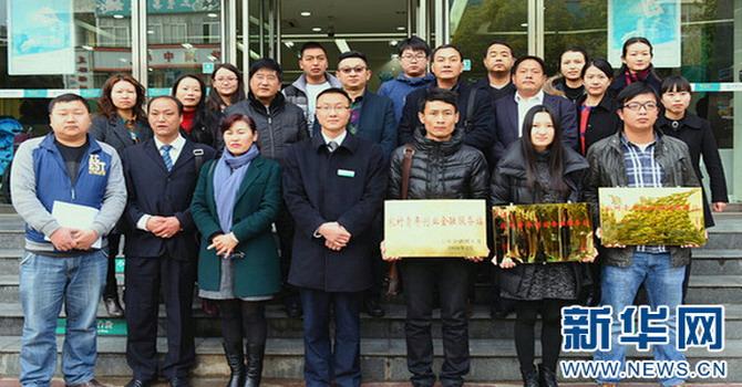 """云南丽江:首批""""农村青年创业金融服务站""""挂牌成立"""