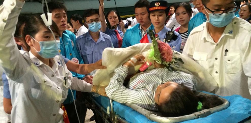 地震傷員醫療轉運