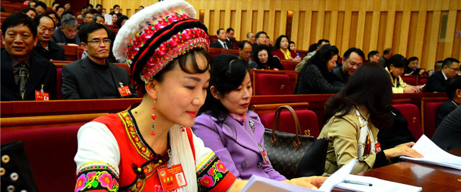 雲南省政協十一屆五次會議開幕現場