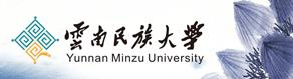 云南民族大学
