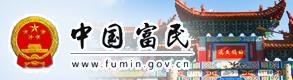 中國富民網