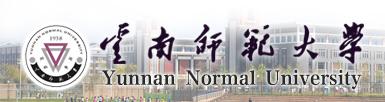 雲南師范大學
