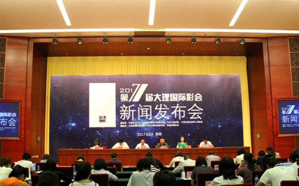 第七屆大理國際影會8月19日啟幕 將展出6千余幅作品