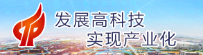 昆明高新技術産業開發區