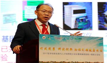 程京 中國工程院院士,國際歐亞科學院院士