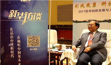 郎景和 中國工程院院士,中國醫學科學院中國協和醫科大學北京協和醫院婦産科名譽主任
