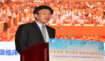 王辰  中國工程院院士,呼吸病學與危重症醫學專家