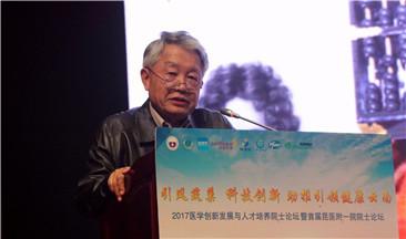 周良輔 中國工程院院士