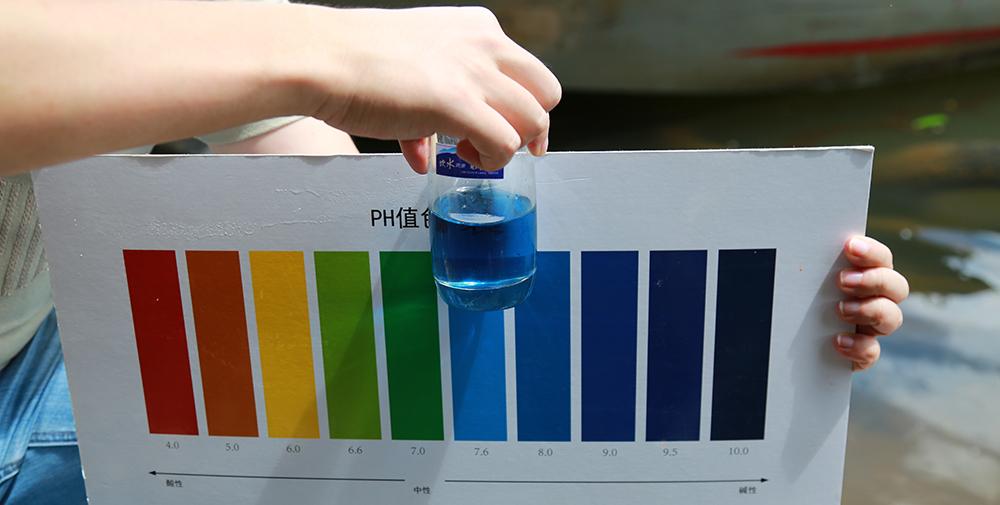 2017年8月20日在普洱洗馬河水庫取水檢測,結果為鹼性