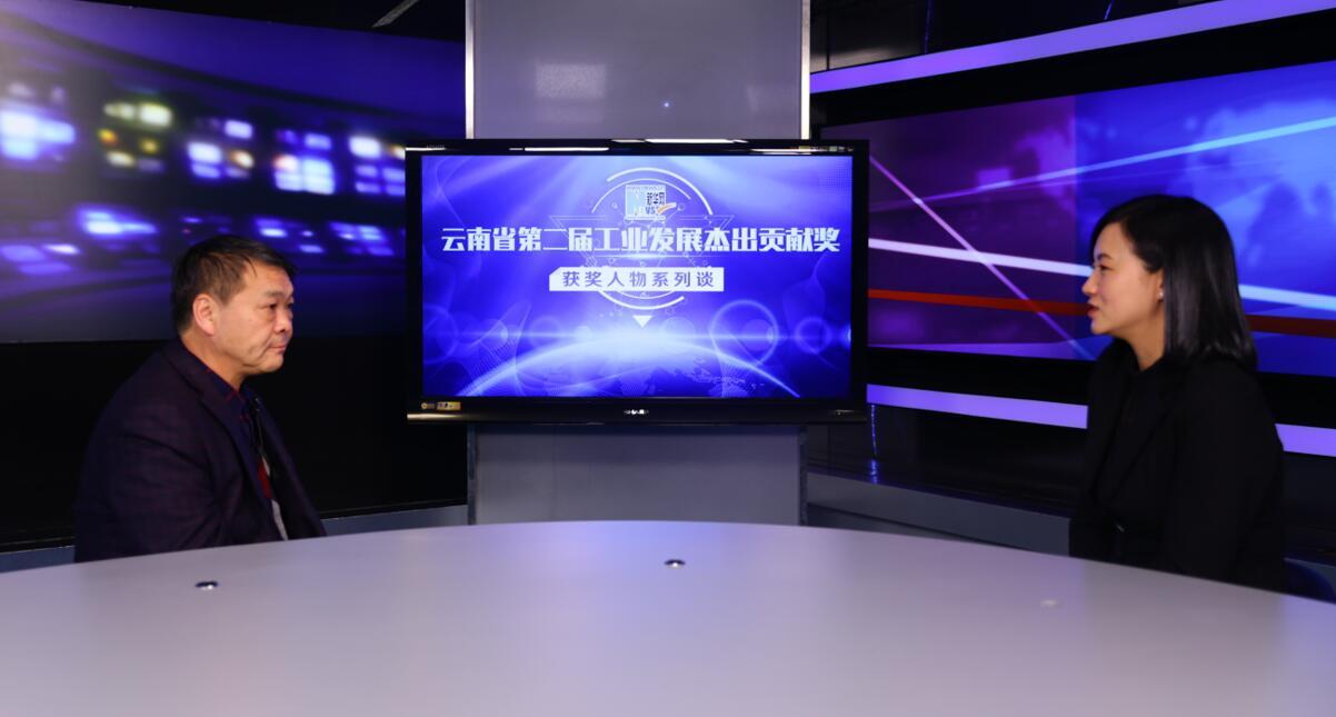 包文東:科技人才為基 研發創新為核 推動鍺産業發展再躍新階