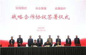 雲南將構建覆蓋全省第三方血液透析中心