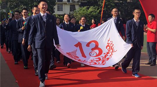 """雲南千余名中學生參加誓師大會 為中考衝刺""""造勢"""""""