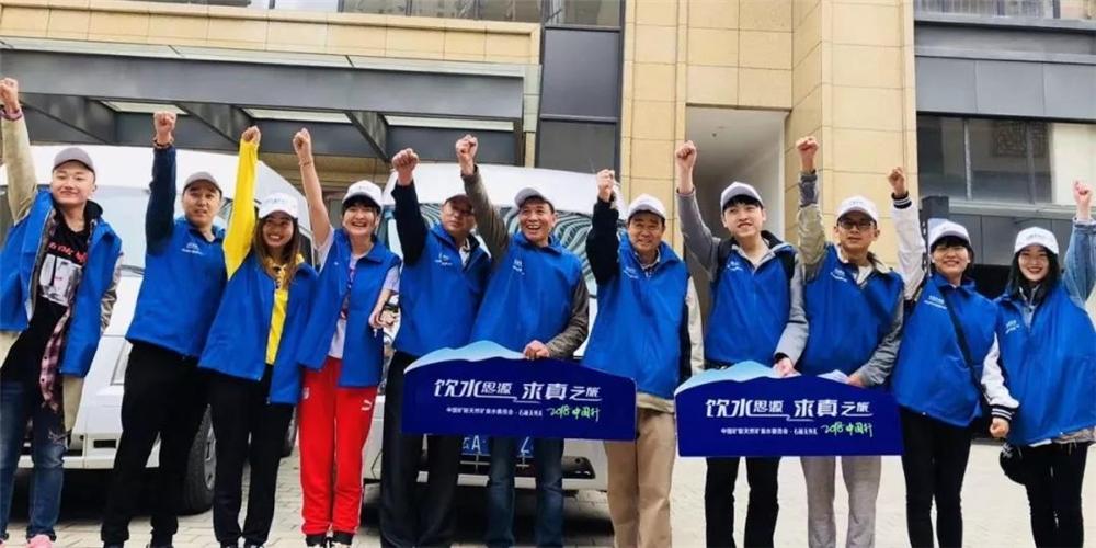"""4月19日,""""飲水思源 求真之旅""""中國行實測小組從昆明出發"""