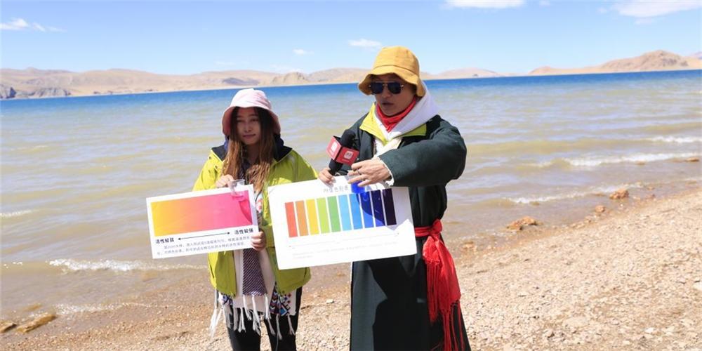 5月8日,石林天外天對恰規措湖水進行檢測,其PH值為9.05,活性較高
