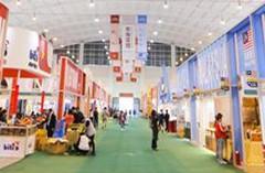 第5屆南博會在昆明開幕