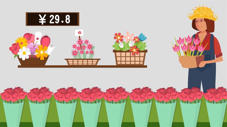 3分鐘,了解鬥南花卉發展史