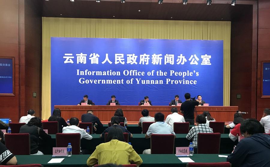第十三屆中國雲南普洱茶國際博覽交易會26日啟幕