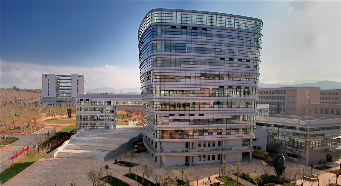 雲南開放大學圖書館