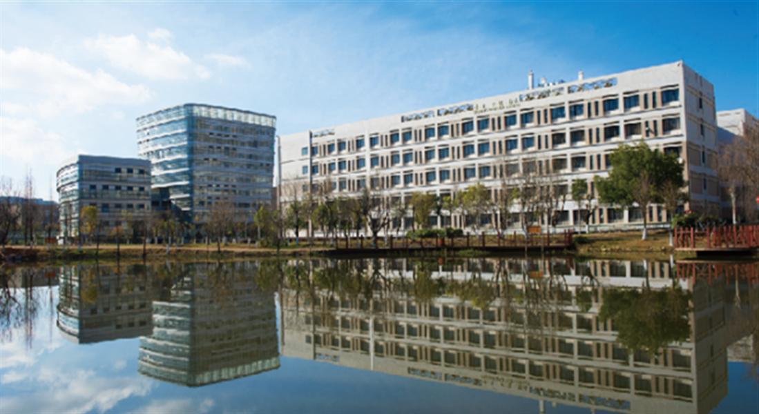 雲南開放大學教學樓