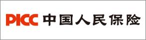 人保財險雲南省分公司
