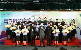 雲南民大附中舉辦經典朗誦比賽