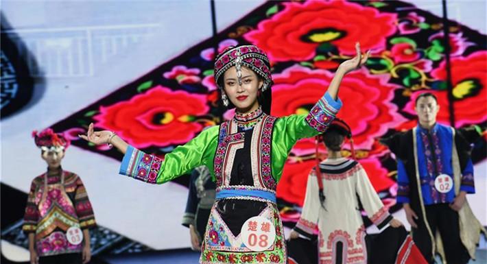 絲路雲裳·七彩雲南民族賽裝文化節在雲南楚雄開幕