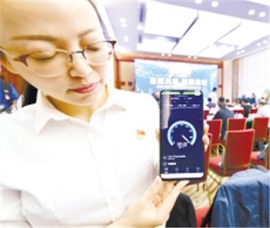 首批5G手機發售 在昆運營商開啟5G體驗優惠