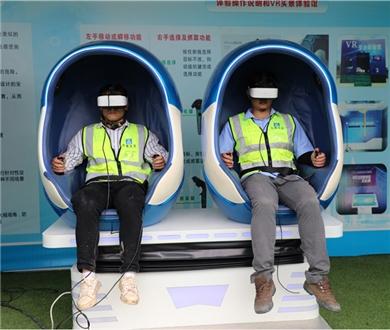 多個黑科技亮相碧桂園北城映象工地 數字化管理築牢安全生産防線