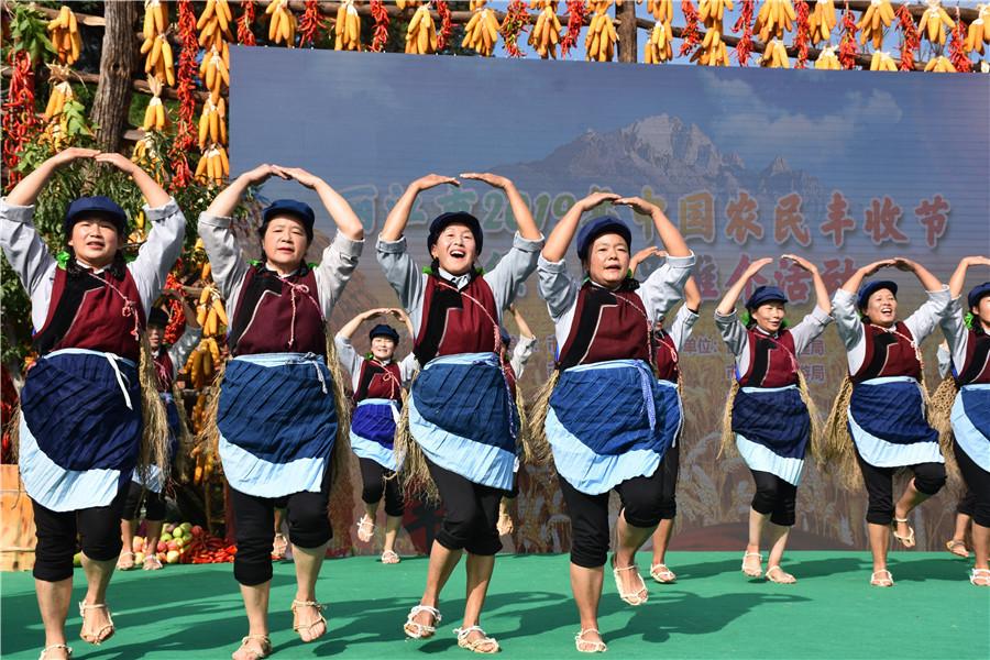 麗江:展銷綠色農産品 歡慶豐收節