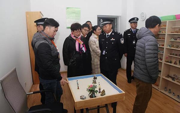 雲南省司法行政係統第二屆開放日活動在未管所舉行