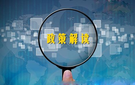 雲南省重點地區易地扶貧搬遷工作推進會在昆明召開