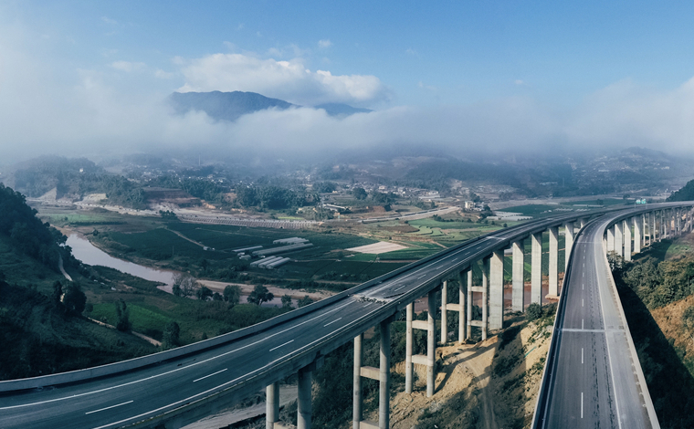 雲南省委省政府現場辦公會裏的新希望①布局東南西北中 開啟發展新格局