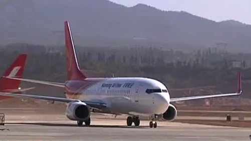 云南:大理机场新开上海深圳等航线