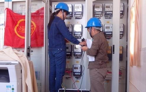 检定电能计量装置
