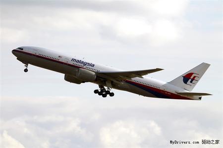 5名乘客身份不明 马方着手调查失联客机乘客