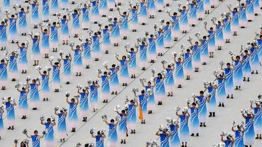 云南省第十四届运动会开幕
