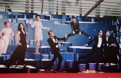 34届香港电影金像奖入围群体巨幅海报抢镜