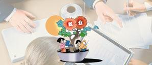云南十大政策措施促进创业带动就业