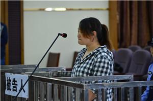 本案被告人孙雨乐一审被判有期徒刑3年零5个月