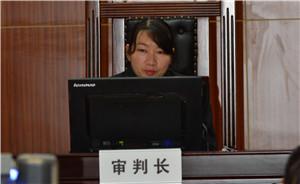 本案审判长刘姣姣